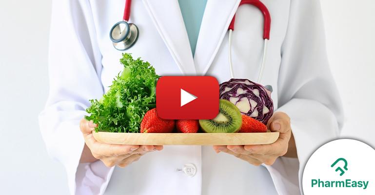 Nutrition Management