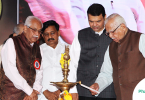 News_DevendraFadnavis